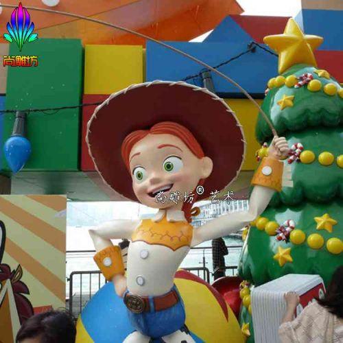 供应大型卡通人偶玻璃钢雕塑 广场户外游乐场景观小品