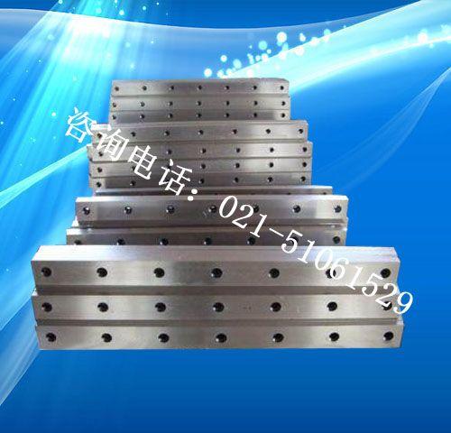 现货供应各种型号剪板机刀片 剪板刀 液压剪板机刀片 质量三包