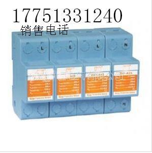 Iimp15KA防雷保护器/一级电涌防雷器