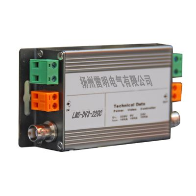 供应闭路监视系列三合一电涌保护器10KA