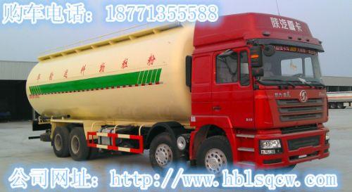 陕汽散装水泥运输车,粉粒物料运输车,粉煤灰运输车