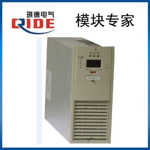供应直流充电机GZ22005-9
