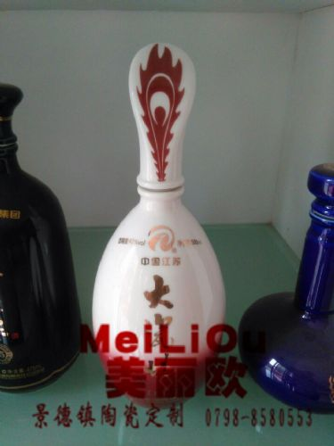 酒瓶生产厂家