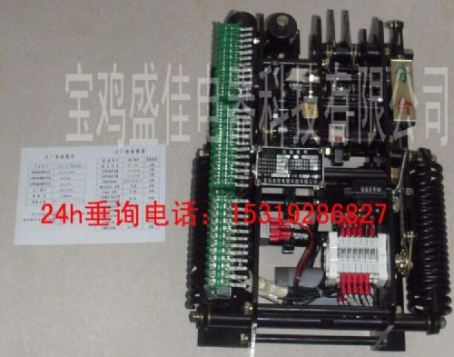lw8-40.5分合闸线圈 DC220V 95欧 75欧