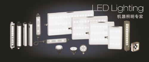 工业机器照明 WLB32C285PB