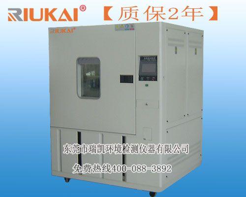 可定制高低温试验箱,瑞凯优质高低温试验箱批发价格