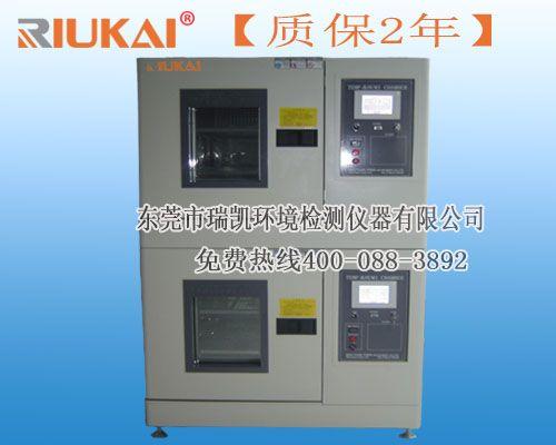 恒温恒湿试验箱品牌,瑞凯恒温恒湿试验箱具规模的服务
