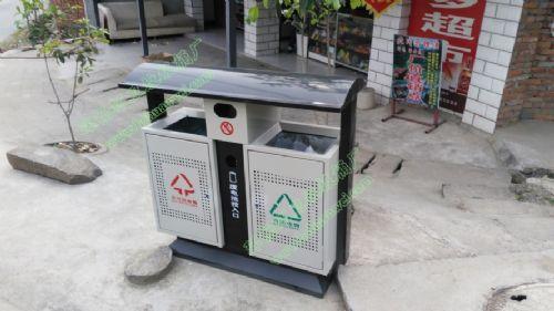 环畅hc2204户外钢制垃圾桶