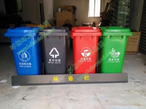 四川供应120l小区塑料垃圾桶