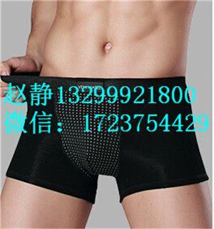 健立特远红外能量短裤可以水洗不