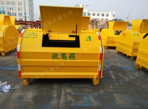 3立方长安垃圾车垃圾箱
