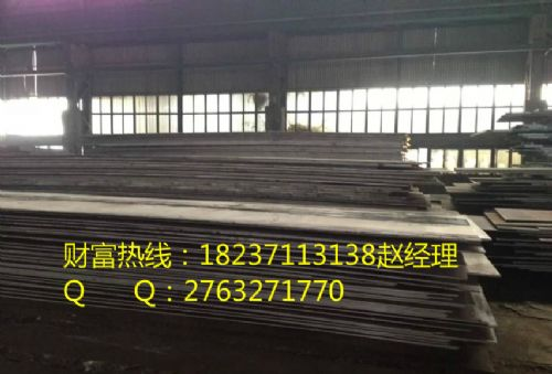 16MnDR低温容器钢板 正火 厂家价格 规格齐全
