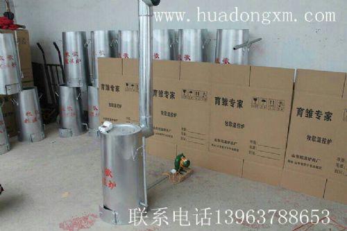 济宁嘉汇农牧养殖设备智能温控炉