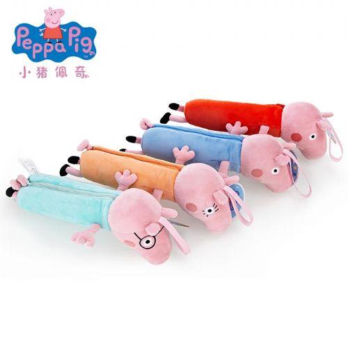 可爱卡通毛绒笔袋文具盒 儿童小猪佩奇大容量毛绒铅笔袋
