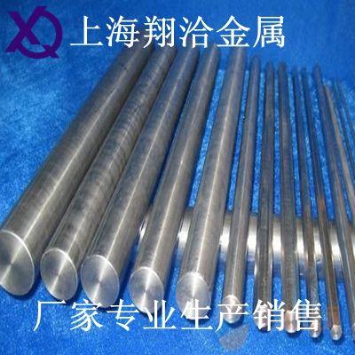 厂家GH4037沉淀强化镍基高温合金型号 采购