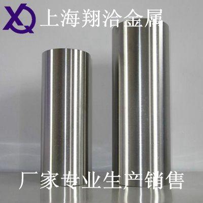 厂家GH600镍铬铁基固溶强化合金出厂价