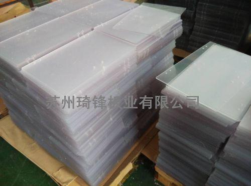 耐力板平方价格 pc板材