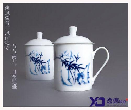 供应生产陶瓷茶杯 青花瓷茶杯