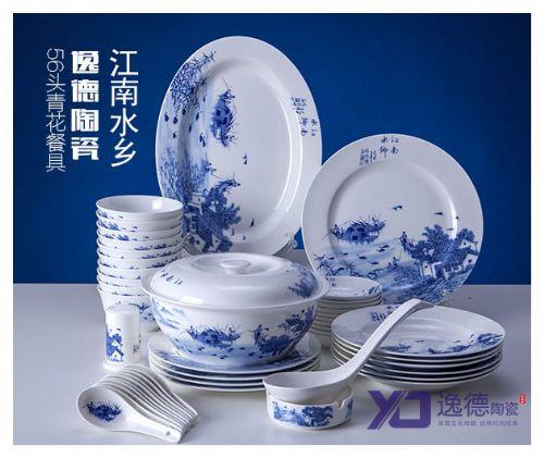 供应景德镇高白瓷餐具 青花玲珑陶瓷餐具