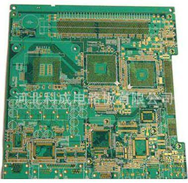 印刷电路板加工