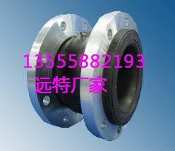 黑龙江可曲挠橡胶接头最新资讯 内蒙异径橡胶软连接直销厂家