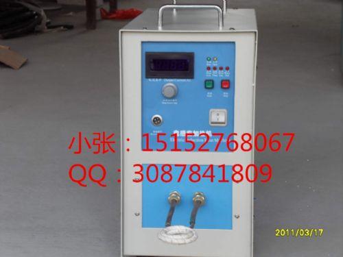 重庆车刀焊接机 高频车刀钎焊机