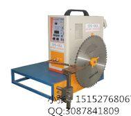 淮安高频钎焊机 木工锯片钎焊高频机