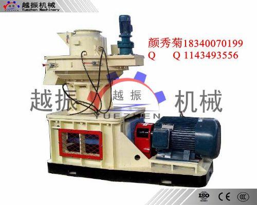 济南越振牌生物质能源环模制粒机