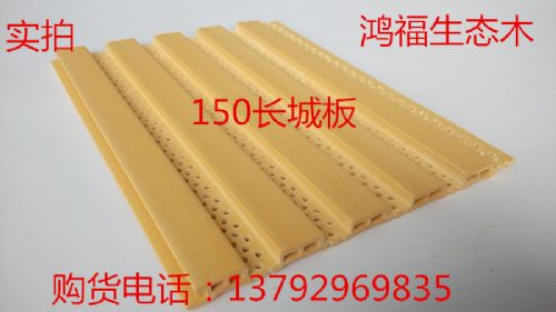 河北邯郸生态木150小长城板做背景墙