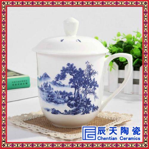 陶瓷骨质瓷茶杯定做 粉彩瓷茶杯价格