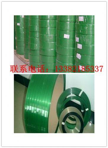苏州PET塑钢带,绿色打包带,塑钢打包带