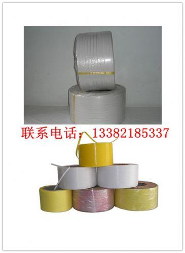 昆山透明打包带,黄色打包带,印字打包带