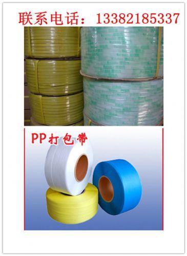 昆山打包带厂家,低价打包带批发,PP塑料打包带