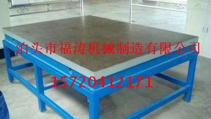 大连铸铁检验平台货到付款 铸铁平板在各个环节的使用注意