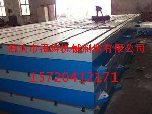 大连铸铁工艺焊接平台送货上门 焊接平板的正确使用方法