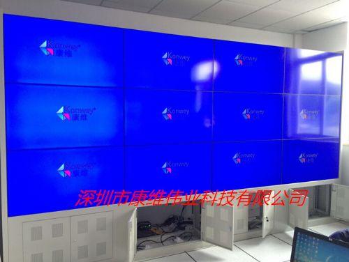 深圳康维伟业科技有限公司