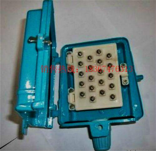 4芯电话面板接线图解