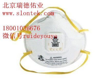 3M8210V口罩 N95 带阀颗粒物防护口罩 呼吸更轻快