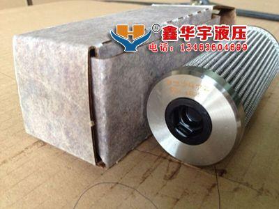 空压机首选优质过滤器空压机机油滤芯  液压油滤芯16049440