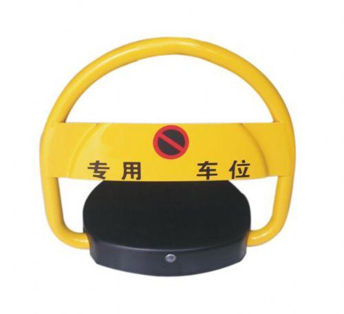 上海停车场遥控地锁车位锁车轮锁