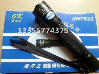 海洋王手电JW7622强光手电筒  LED多功能电筒
