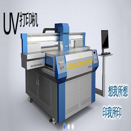 世纪联高精度脚机壳打印机 大幅脚机壳彩绘机械 可打印3d浮雕结果