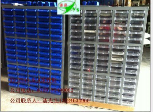 YES-2515零件柜 抽屉零件柜
