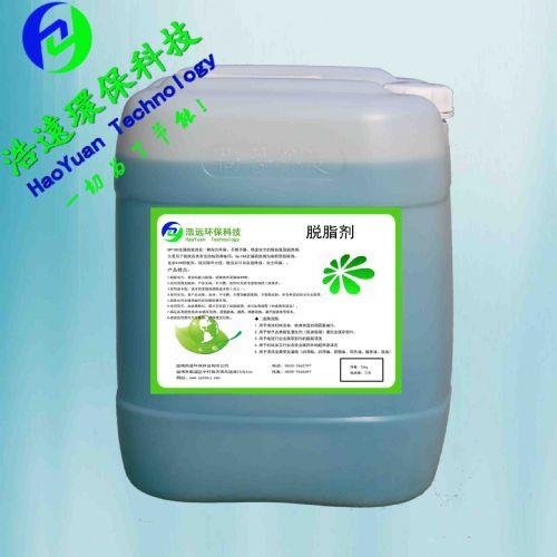 工业SP-103脱脂剂