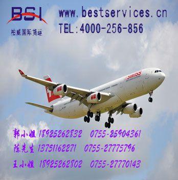 天津电缆运输出口到韩国 运输电缆到韩国物流公司