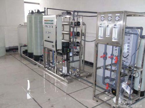 云南芬源环保水处理设备生产厂家反渗透纯水设备