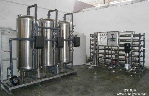 云南纯净水处理设备云南大型工业纯净水反渗透设备装置