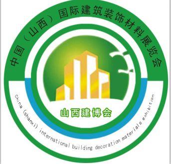 2016第十一届中国(山西)石材及技术装备展览会