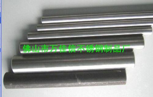 供应模具钢材-不锈钢实心棒材