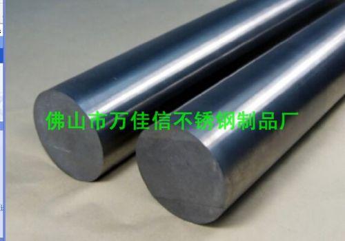 供应外径10mm 18MM 22实心棒材